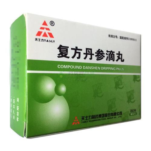 中医治疗气滞血瘀的中成药有哪些