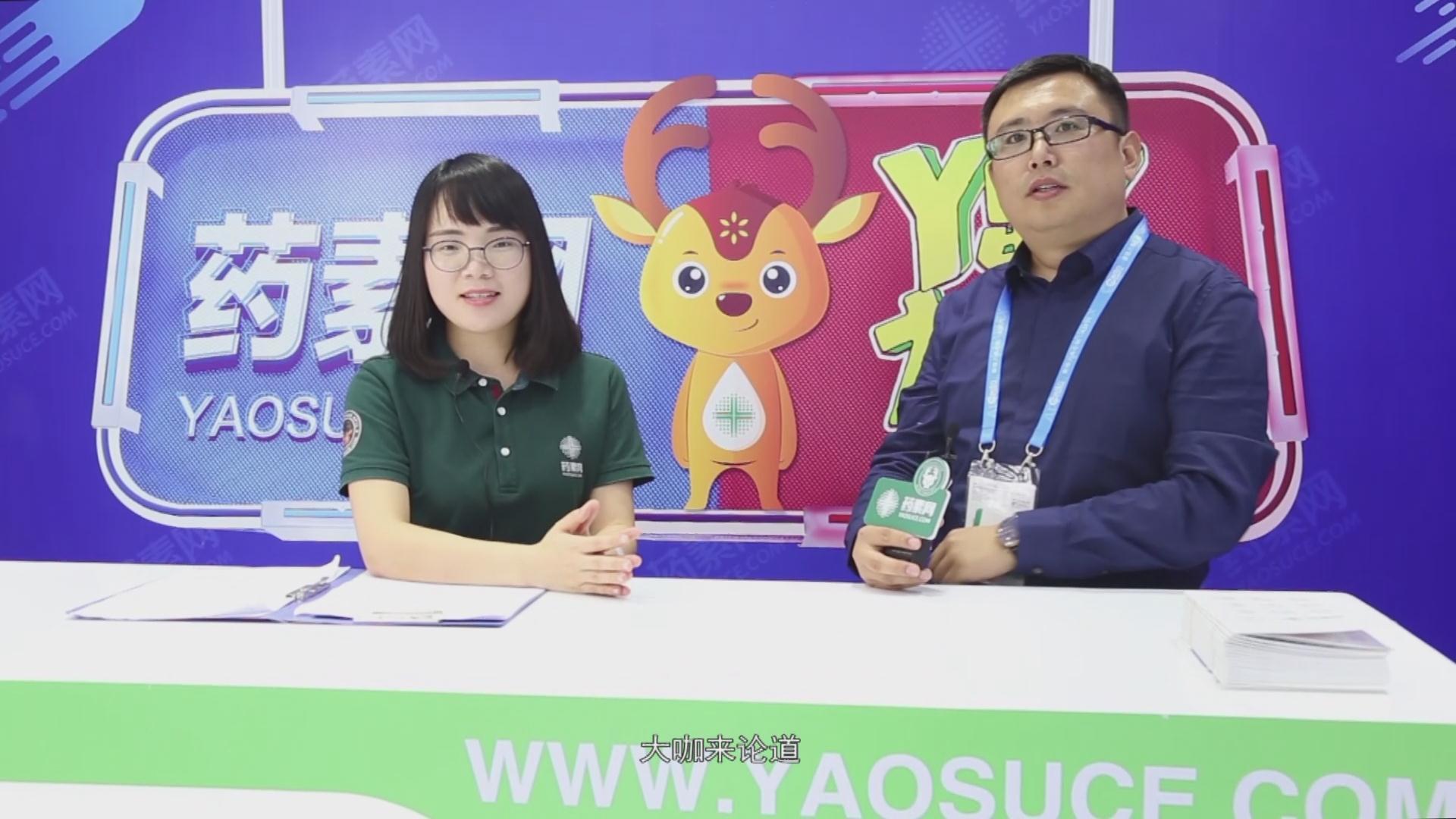 药素网:《Y星人大咖秀》之山东泓瑞医药科技营销总监 卜林林