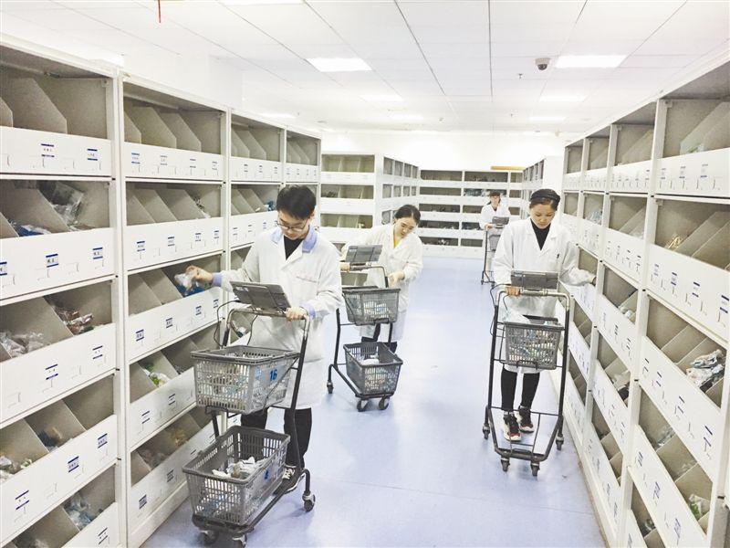 广东首家中医互联网医院实现处方共享