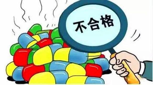 山东18批次药品不合格,鲁安中药饮片等上黑榜