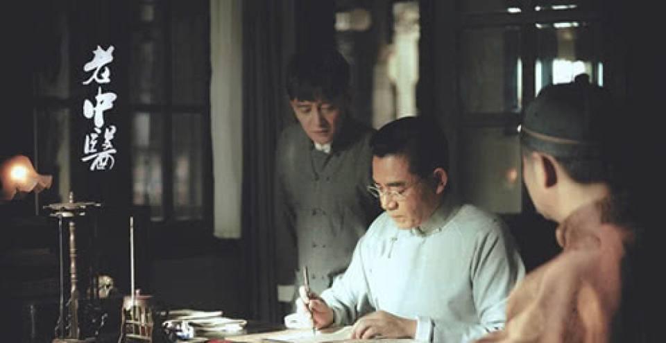 """《老中医》:一个""""老""""字戳中了中医行业的痛处"""