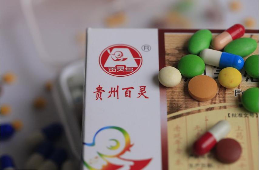 贵州百灵企业集团和仁堂药业被收回GMP证书