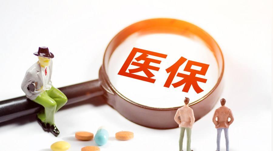 国家医保药品目录调整在即,业内人士:中药饮片报销范围会缩小