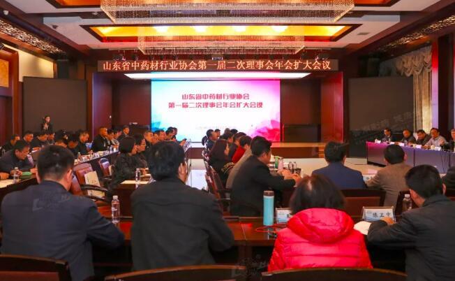 山东省中药饮片质量高层论坛在新时代药业举行
