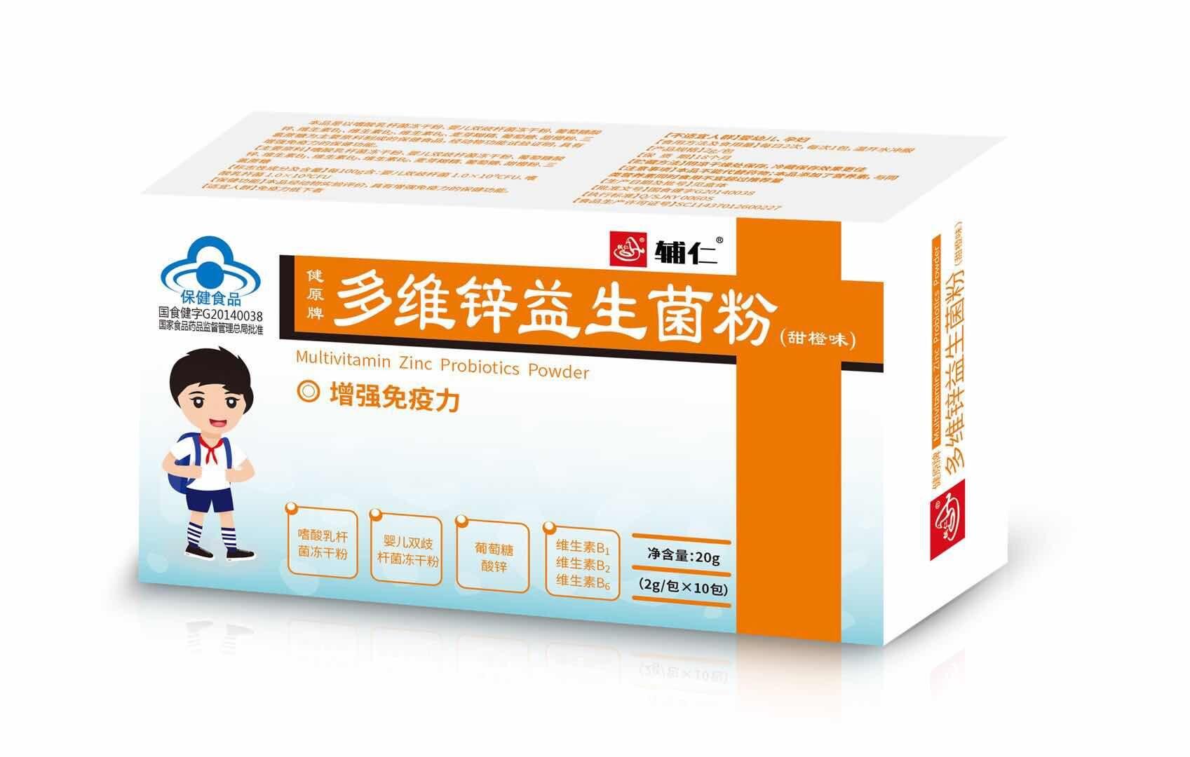 强健肠胃,试试这款益生菌?