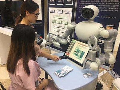 复旦大学研制的中医体检机器人获国际大奖