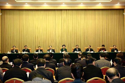 2019年全国中医药学会工作会议在青海省成功召开
