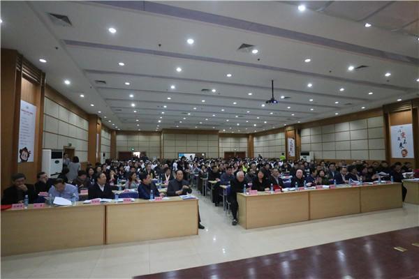 中国中医药科技期刊第二次工作会议成功召开