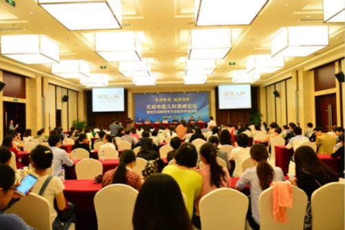 第二期中医药学术经验传承培训班近日于河北省举办