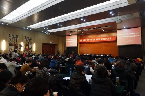 东三省及内蒙古省联合举办中药饮片知识竞赛
