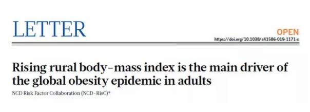 """《自然》:30年数据颠覆常识!全球肥胖竟然是""""农村病""""?"""