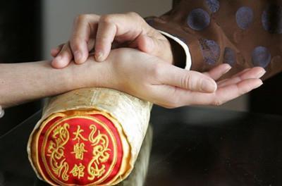 《黑龙江省中医药产业发展规划》印发