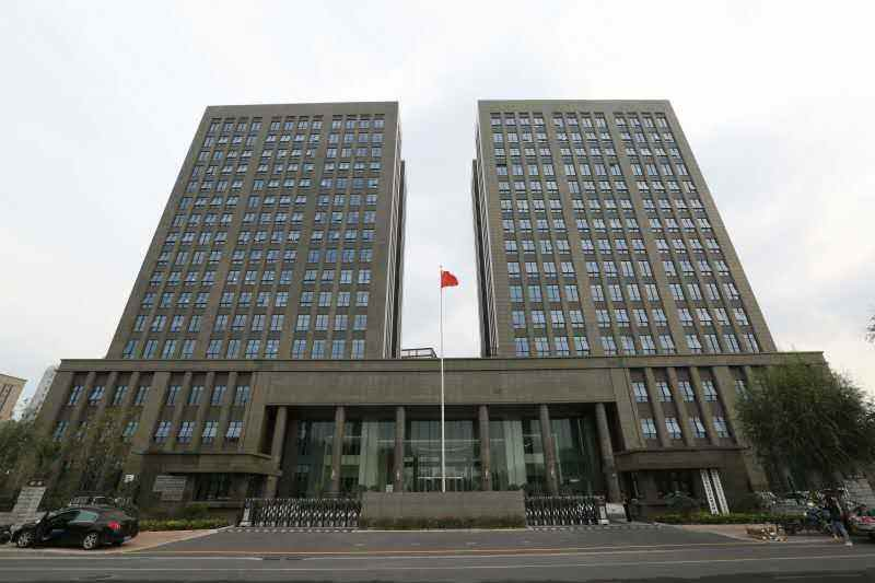 河南药监局通告 8批次不合格中药