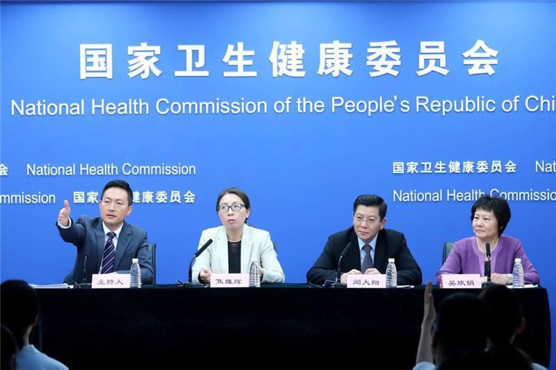 卫生健康委员会印发《关于举办甘肃省中药传统技能人才传承培养项目的通知》