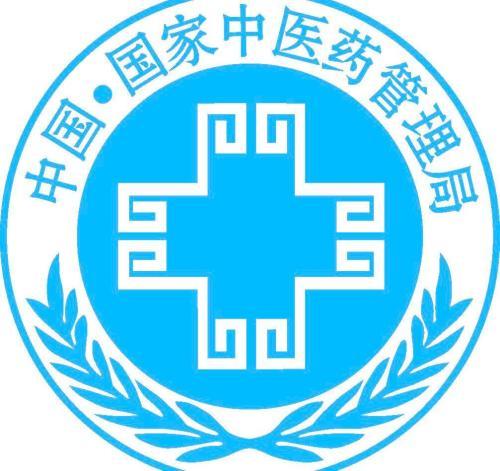 国家中医药管理局党组理论学习中心组新动向