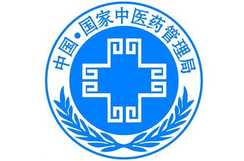 国家中医药管理局直属机关举行专题读书班