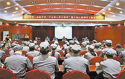 """国家中医药管理局召开""""不忘初心、牢记使命""""主题教育交流研讨会"""
