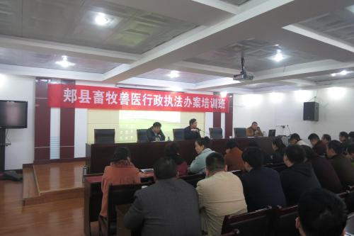 河南卫生执法人员中医药知识与能力培训班举办