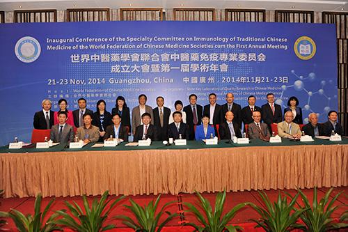 北京中医药学会十二届理事会发布新规定