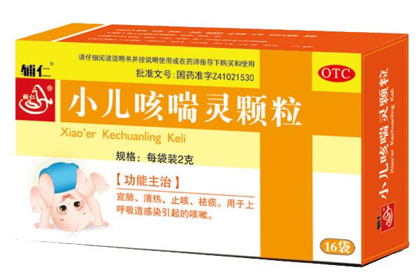 哮喘吃什么药好,10种常见治疗哮喘的中成药