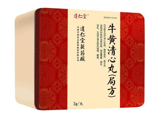 常用于治疗发热、高烧的中成药有哪些
