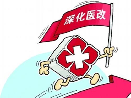 云南迪庆州立法保障藏医药事业发展