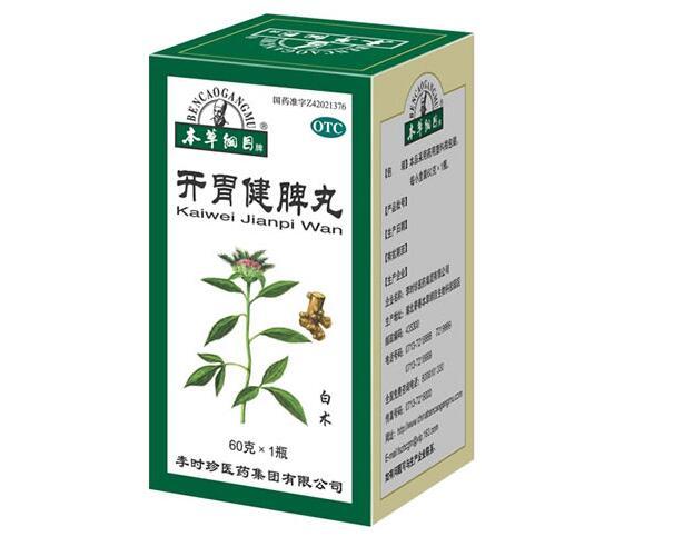 10种常用于治疗呕吐的中成药