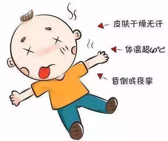 幼儿中暑的处理方法
