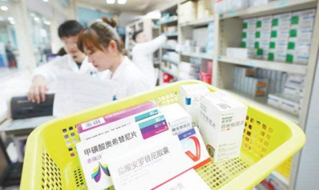 医保局主导常用药降价开始,所有药店将受影响