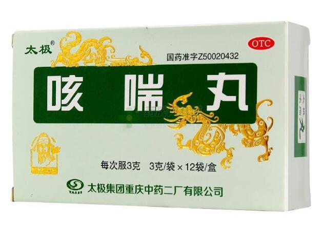 有效治疗咳喘的中成药
