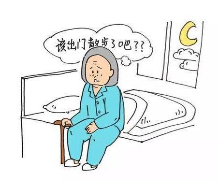 中医治疗老年痴呆的方法