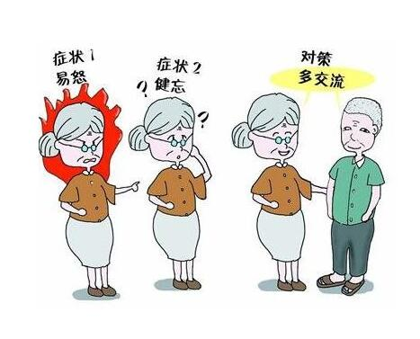 如何预防老年痴呆