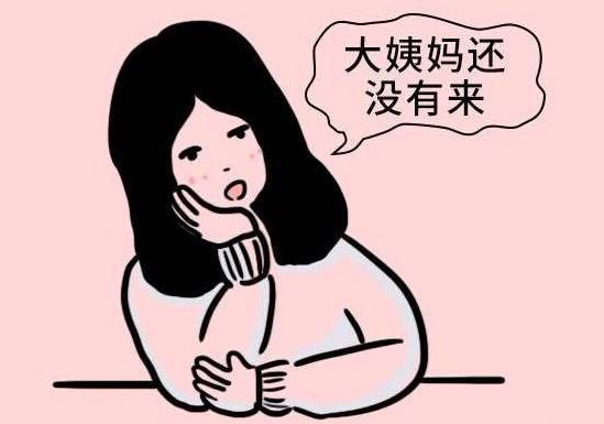 中医治疗气血不足的偏方