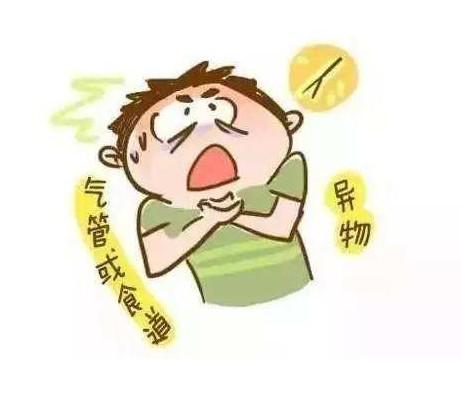 支气管炎不能吃什么