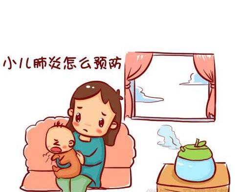 治疗小儿肺炎的中成药
