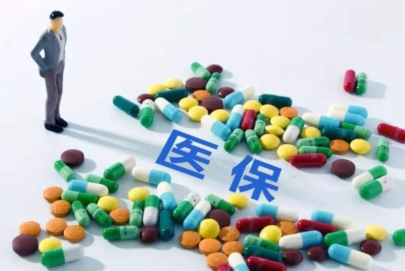 省级医保目录3年退市,中药企业如何应对?