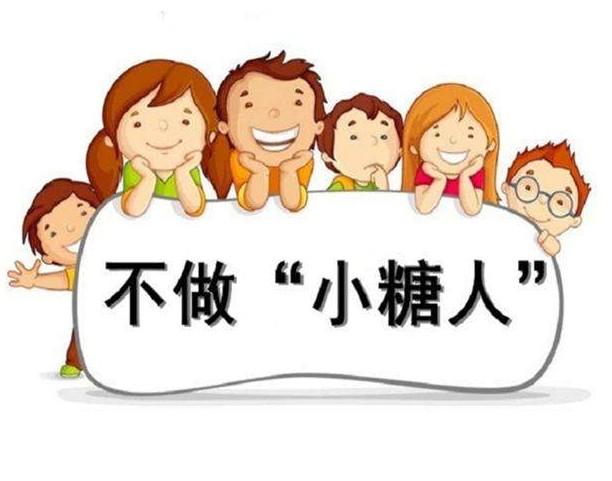 中医治疗糖尿病的食疗方法