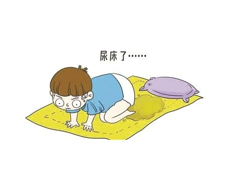 中医治疗小儿遗尿的方法