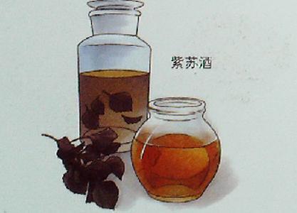 紫苏酒的功效与作用